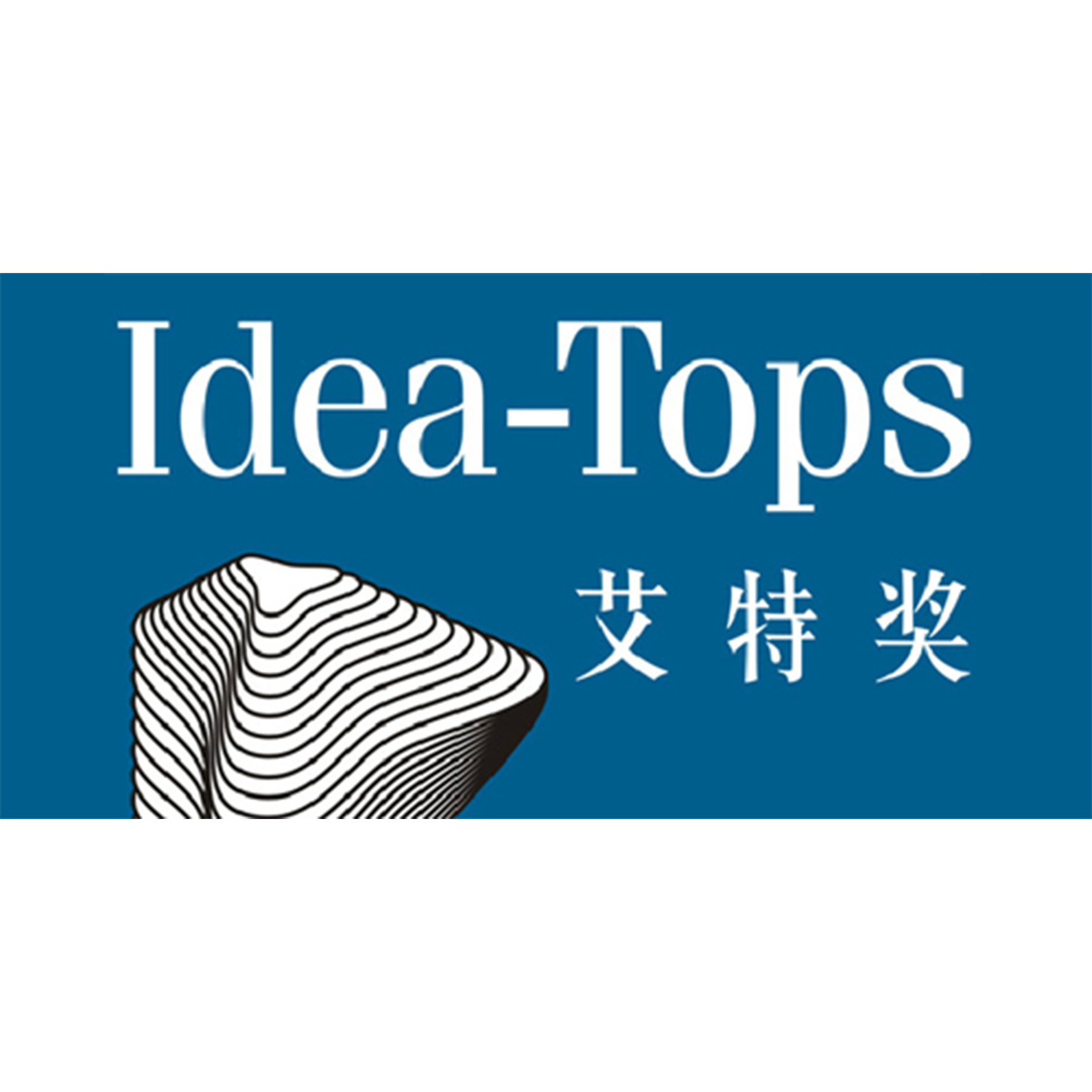 Best Design Finalist of Apartment 2015 International Space Design Award, Idea-Tops