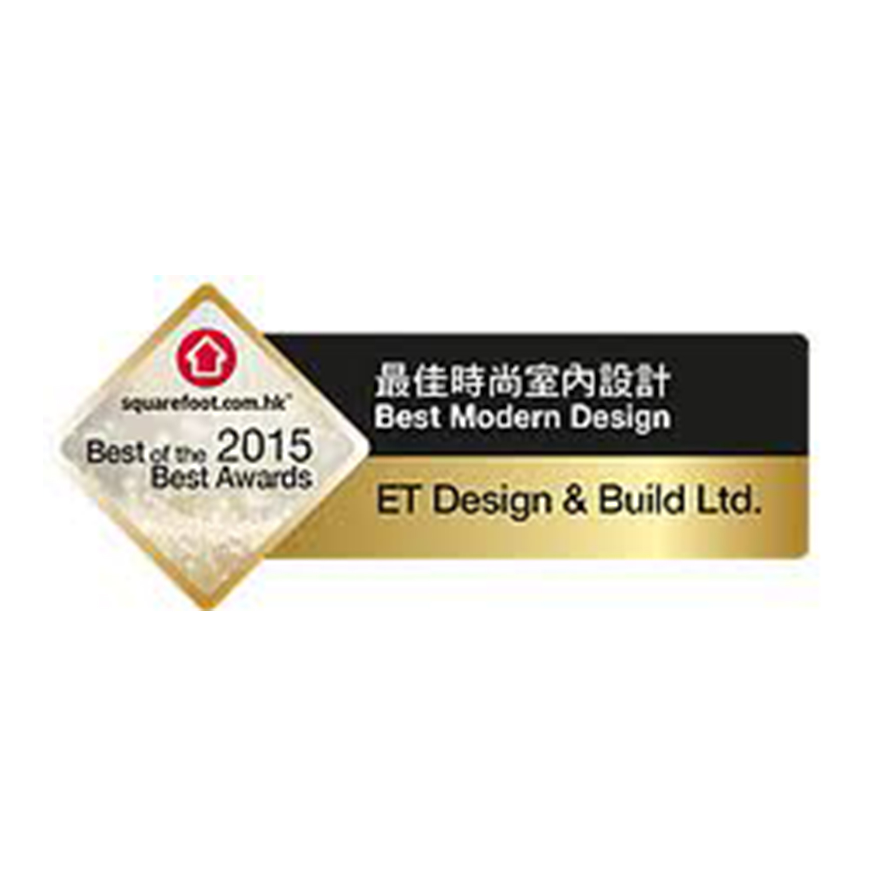 Best Modern Design Awards, Squarefoot Best of the Best Awards 2015