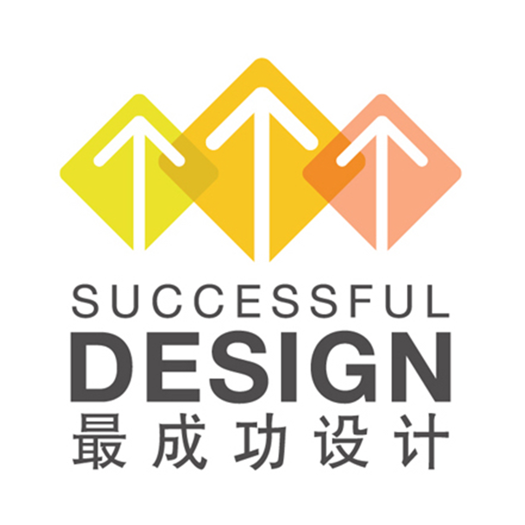 Successful Design Award - SPACE, China's Successful Design Award 2015