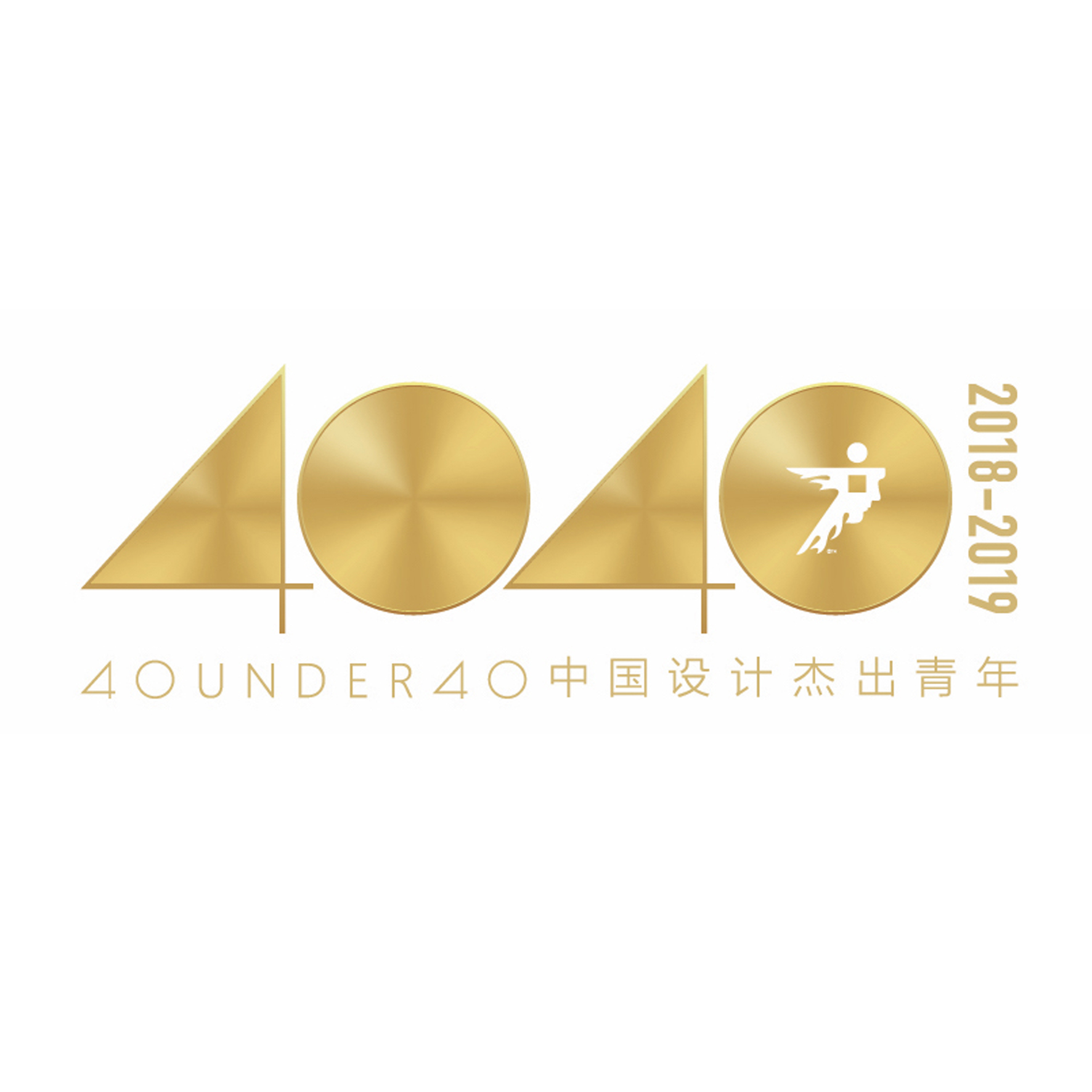 China (Hong Kong) 40 Under 40 Interior Design Award 2018-2019