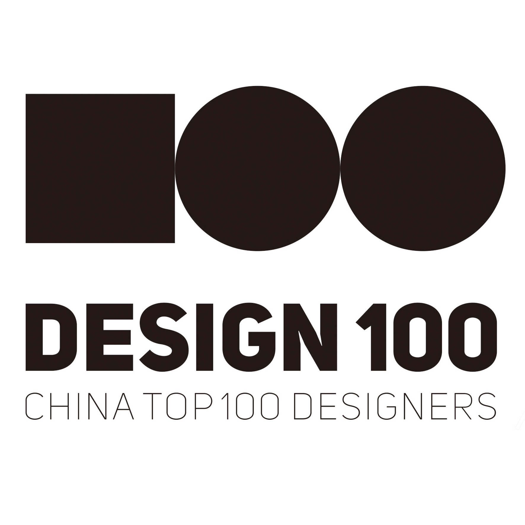 Promoter of Design Industry in Guangdong-Hong Kong-Macao Greater Bay Area (The Excellence List)
